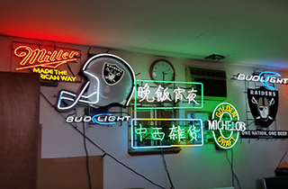 Neon Lights | Mr. Neon Wholesale Neon | Sacramento, CA | (916) 205-2828